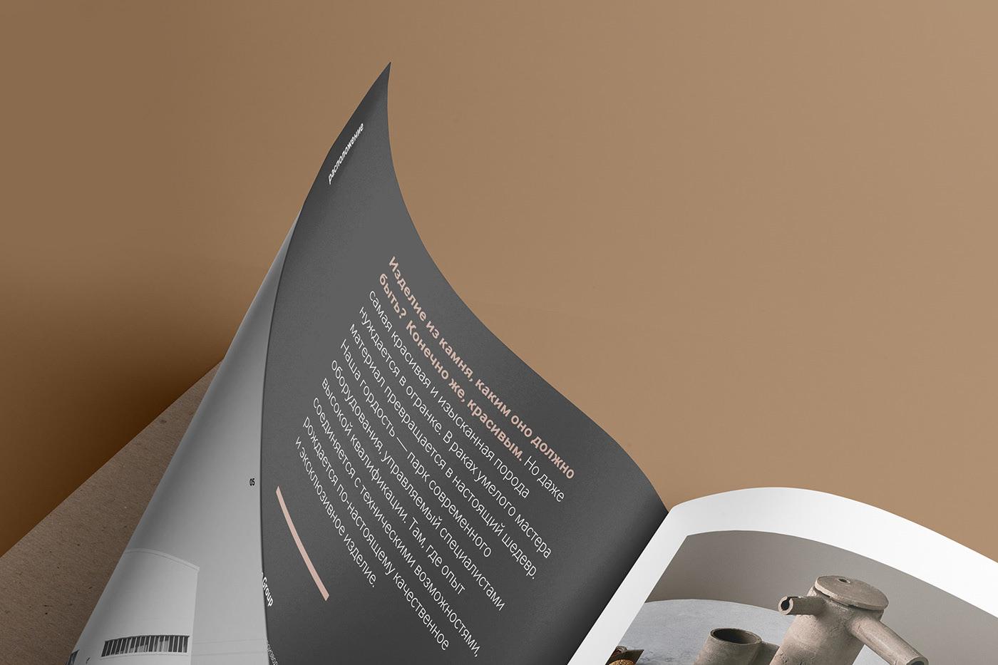Xưởng in 2T được trang bị những máy in với công nghệ hiện đại