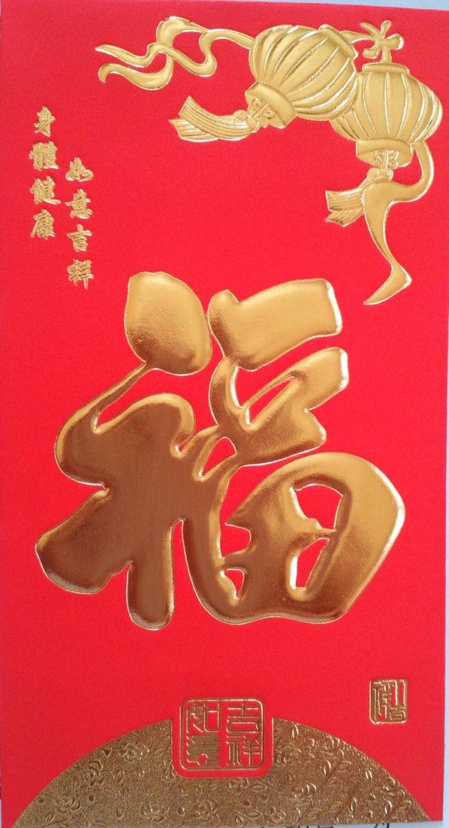 Phong bao lì xì truyền thống