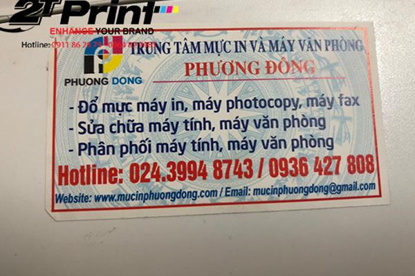 Mẫu tem bảo hành máy in